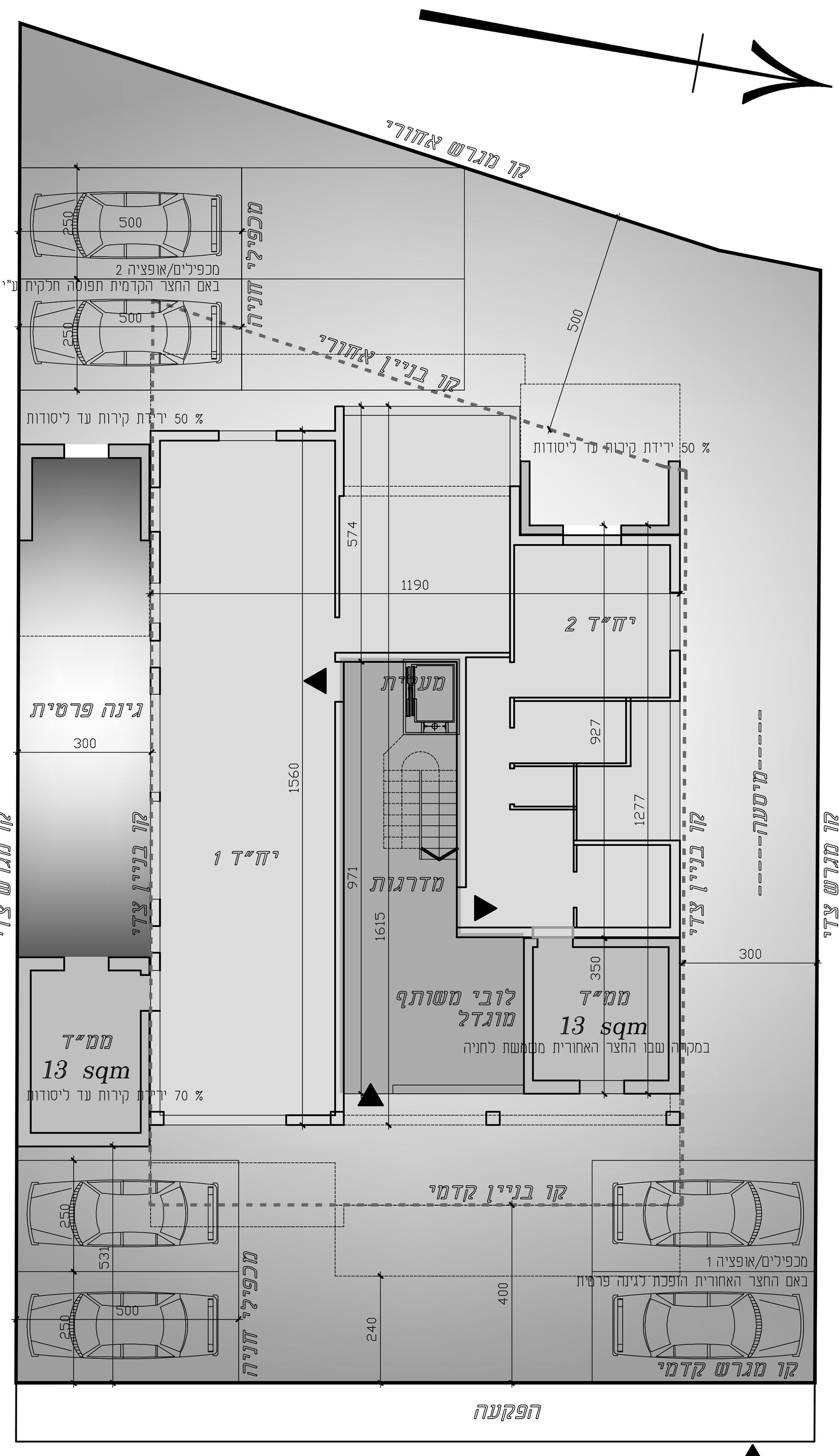 רמת גן - הבנים 8 - קומת קרקע