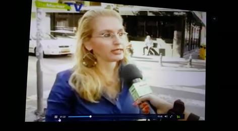 """2009 -יזמות מטלון 8-10 ת""""א"""