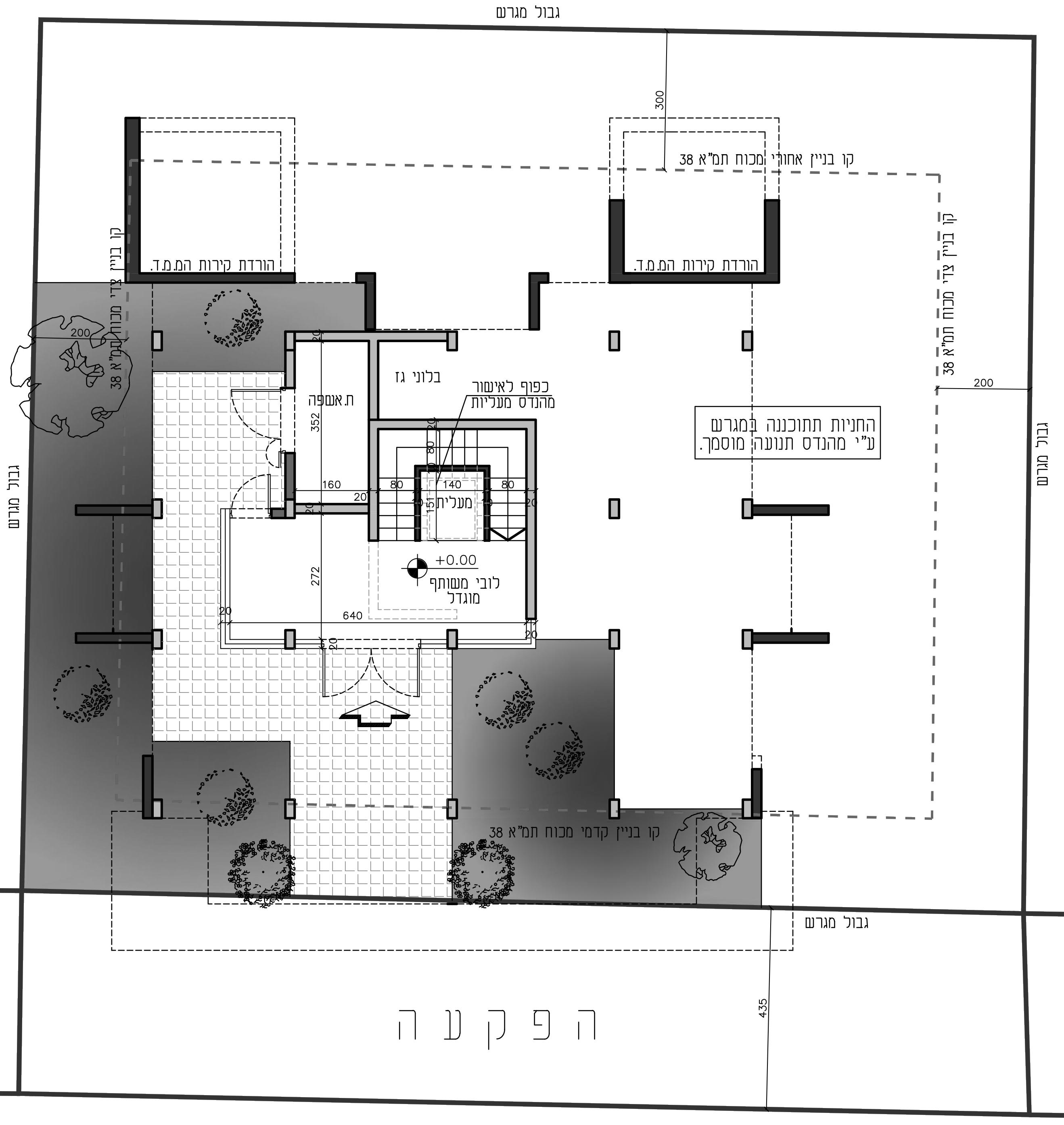 רמת גן - רוטנברג 39 - קומת קרקע