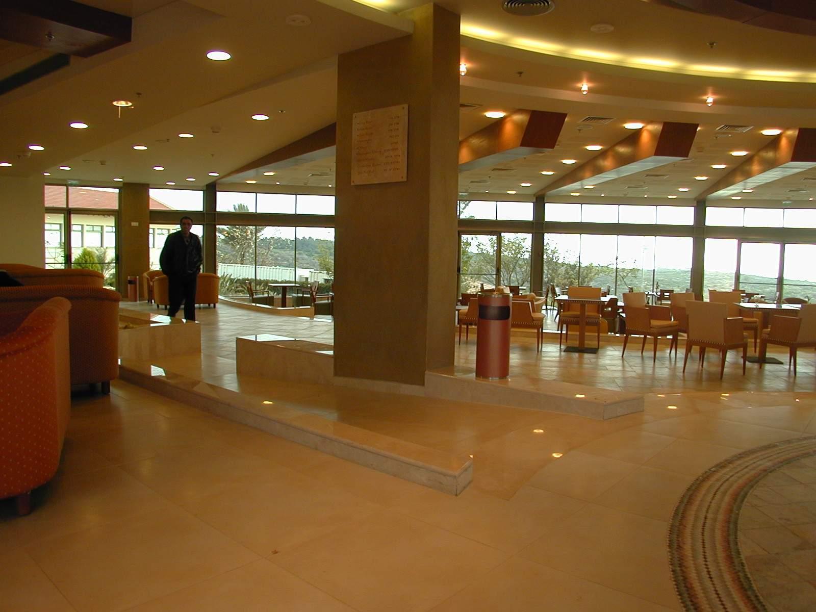 ניר עציון - מלון - 9
