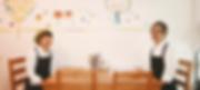 大阪 自然素材の家 注文住宅 健康住宅 リフォーム  工務店
