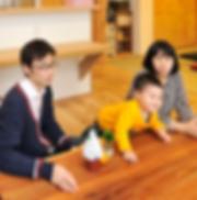 大阪、健康住宅、自然素材の家、注文住宅、リフォーム 、工務店