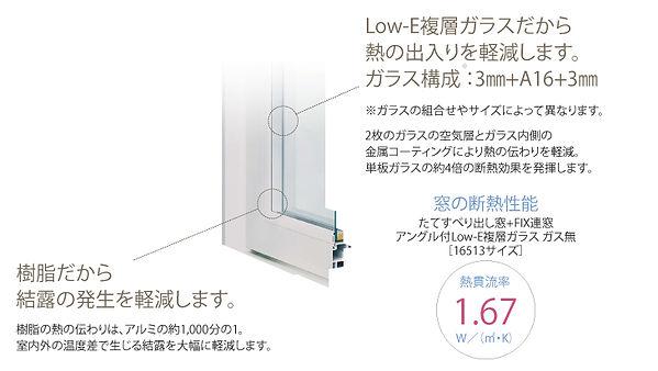 大阪注文住宅 大阪健康住宅 大阪自然素材の家 0宣言の家 出雲建築設計 大阪リフォーム