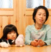 大阪、自然素材の家、健康住宅、注文住宅、リフォーム 、工務店