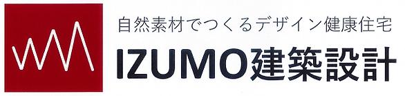 リフォーム東大阪工務店 建康住宅大阪工務店 自然素材住宅大阪工務店