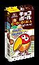 28gチョコボール〈ピーナッツ〉.png