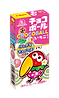 25gチョコボール〈いちご〉.png