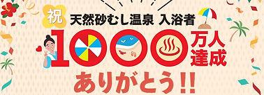 ポスター最終s2.jpg