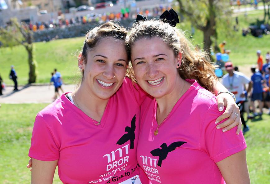 2014 מרתון ירושלים