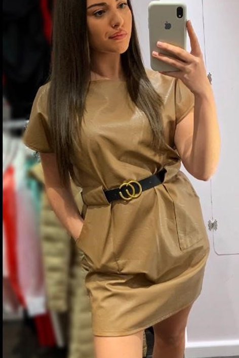 Nude Leather-look Dress