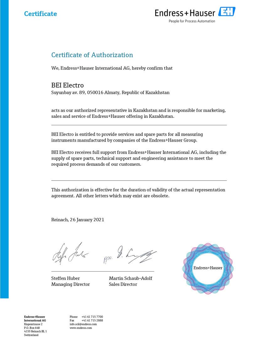 Сертификат дистрибьютора Endress+Hauser