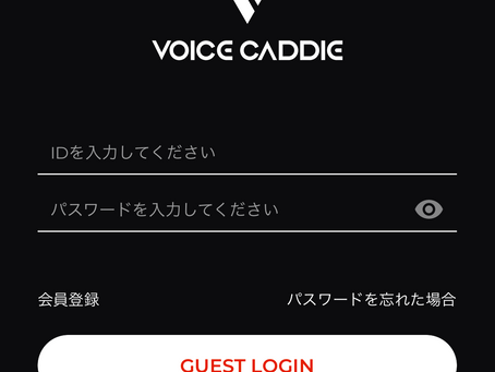 【Myvoicecaddie】グリーンアンジュレーション対応コースに関するお詫びと訂正