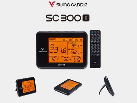 SC300⇒SC300i 下取りキャンペーン