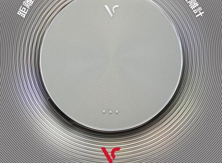 VC4 Aming