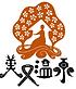 美又温泉ロゴ.png