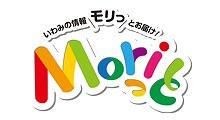 元山シェフが「Moriっと」に登場☆☆☆