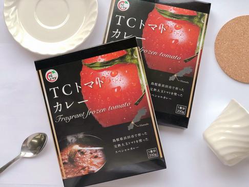 TCトマトのレトルトカレー登場!!