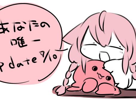 7/10 ゴースト更新/修正