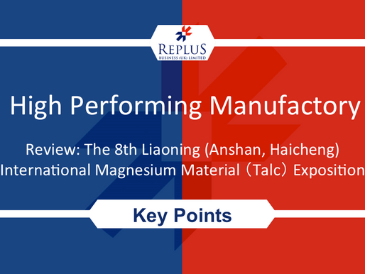 Review: The 8th Liaoning (Anshan, Haicheng) International Magnesium Material Exposition