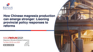 How Chinese magnesia production can emerge stronger: Liaoning provincial policy responses to reforms