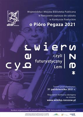 Rok 2021 - Rokiem Lema - konkurs poetycki