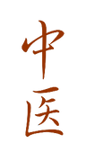 MTC ideogram.png