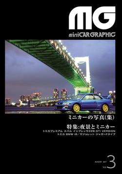 MG03_Check011のコピー