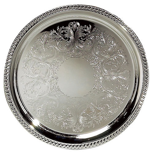 "Silver Plated Tray 15"" Round"