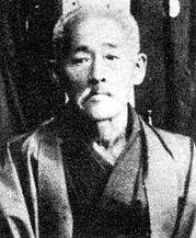 Kanryo Higashionna.jpg