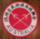 RKHSK_Badge.jpg