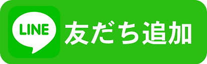 line-kat13.jpg