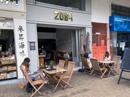 Plant-Based Tacos & Curries at Sai Kung's 2084