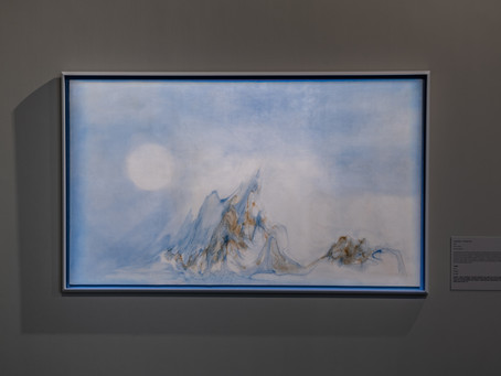 Asia Society's Lalan Exhibition from the Eyes of the Curators