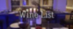 new-winelist.jpg
