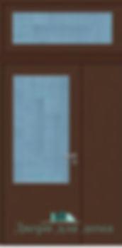 Alt-техническая дверь