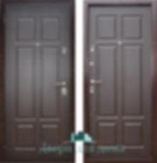 Alt-железная дверь с панелями МДФ цвет венге
