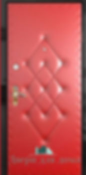 Alt-дверь эконом