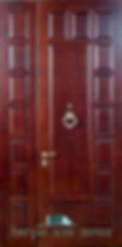 Alt-дверь двухстворчатая с массивом дуба
