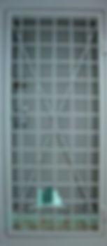 Alt-дверь в кассу решетчатая