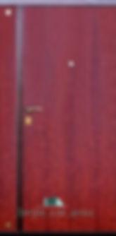 Alt-тамбурная дверь с ламинатом