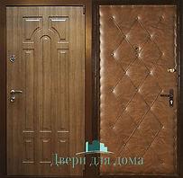Alt-железная дверь в свой дом