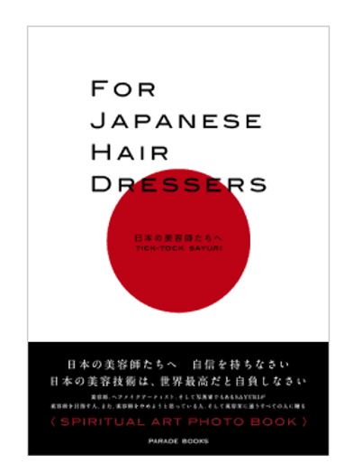 FOR JAPANESE HAIR DRESSERS