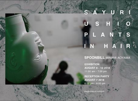 "SAYURI USHIO 個展を南青山で、開催 ""PLANTS IN HAIR"""