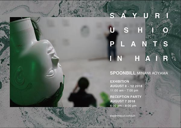 sayuri_plants_in_hair_表_.png