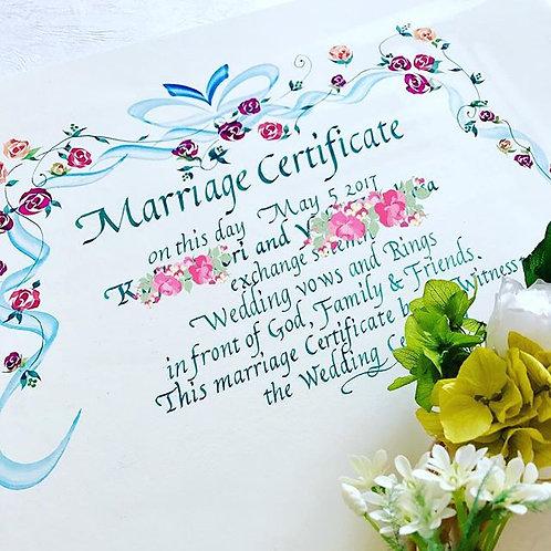 21.結婚証明書 ~イタリック体~A4サイズ