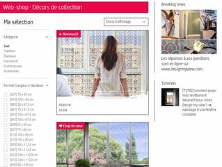[NEW] Le site www.designmyview.com ouvre son Web-shop !