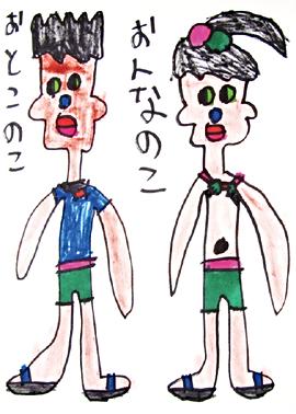 Ryu-ichi Maeta