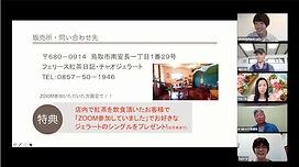 X_online.jpg