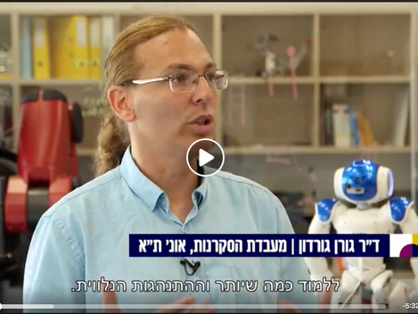 "Interview with Dr. Goren Gordon in The article in a ״Cultural Agent״ program On Channel ""Kan 11"