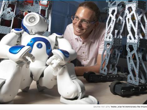 Interview with Dr. Goren Gordon in Ha'aretz newspaper: From autistic robots to school reform: th